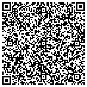QR-код с контактной информацией организации Озентас, ТОО