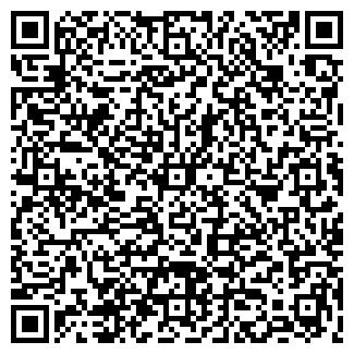 QR-код с контактной информацией организации АрноМ, ИП