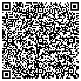 QR-код с контактной информацией организации Призма-2030, ТОО
