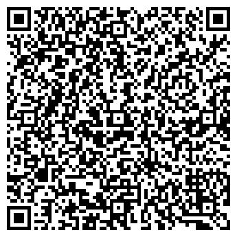 QR-код с контактной информацией организации Сыйлык, ТОО