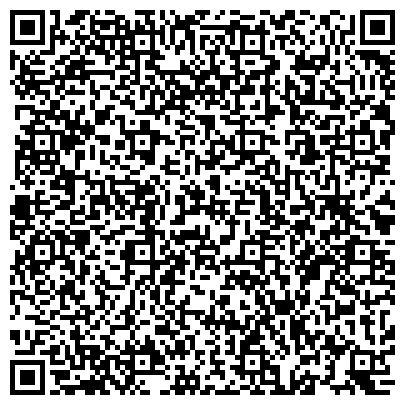 QR-код с контактной информацией организации Tambour Polygal Quick-Step (Тамбур Полигал Куик-Степ), ТОО