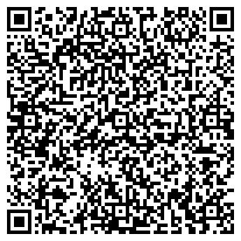 QR-код с контактной информацией организации Флакс ЛТД, ТОО