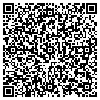 QR-код с контактной информацией организации ФАБУЛА ТОО