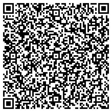 QR-код с контактной информацией организации Kaz insi (Каз инси), ТОО