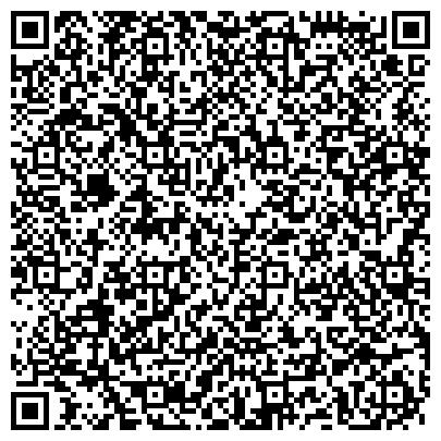 QR-код с контактной информацией организации Универсальная Строительно-Монтажная Компания, ТОО