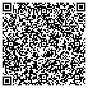 QR-код с контактной информацией организации ЦентрБетон,ТОО