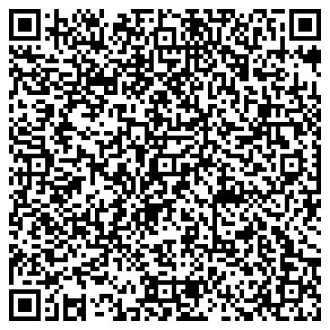 QR-код с контактной информацией организации Манада, ТОО