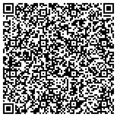 QR-код с контактной информацией организации Winfield Oil Services (Уинфилд Ойл Сервисес), ТОО