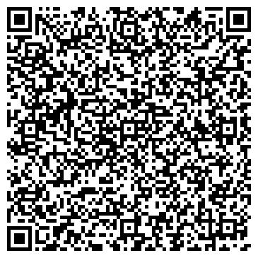 QR-код с контактной информацией организации Trust Trade (Траст Трейд), ТОО