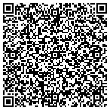 QR-код с контактной информацией организации Житикара асфальт, ТОО
