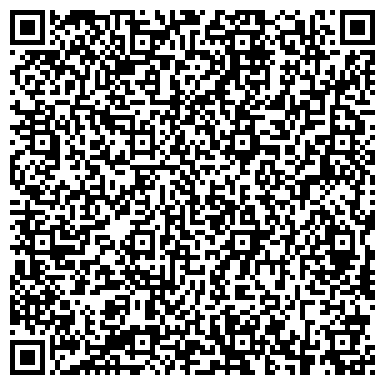 QR-код с контактной информацией организации Bosfor (Босфор), производственно-торговая компания, ТОО