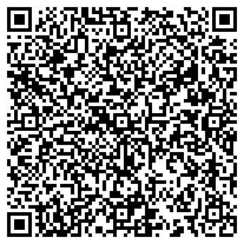 QR-код с контактной информацией организации Догма Плюс, ТОО