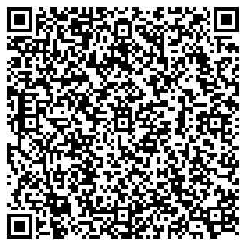 QR-код с контактной информацией организации Универсал бетон, ТОО