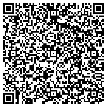 QR-код с контактной информацией организации Kova Kz, ТОО