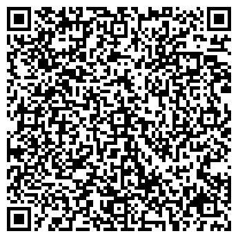 QR-код с контактной информацией организации Шегебай, ТОО