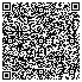 QR-код с контактной информацией организации Вавилон-НВ, ТОО