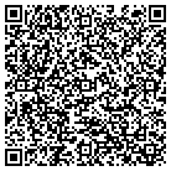 QR-код с контактной информацией организации Bruner (Брунер), ТОО