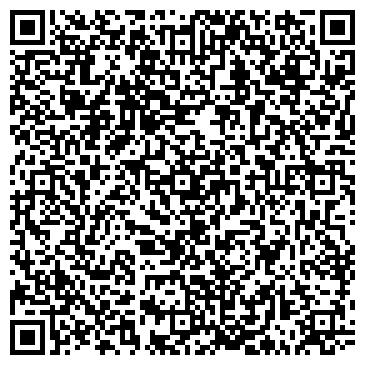 QR-код с контактной информацией организации Art Stone (Арт Стоун), ТОО