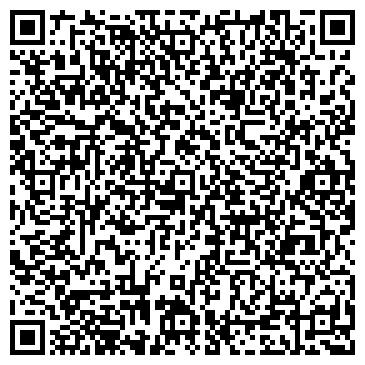 QR-код с контактной информацией организации Казстоун (Kazstone), ТОО