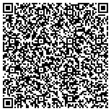 QR-код с контактной информацией организации Царский Дом, ТОО