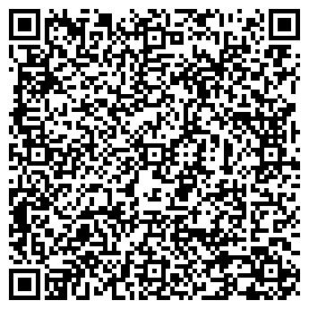 QR-код с контактной информацией организации Кемель НТ, ТОО
