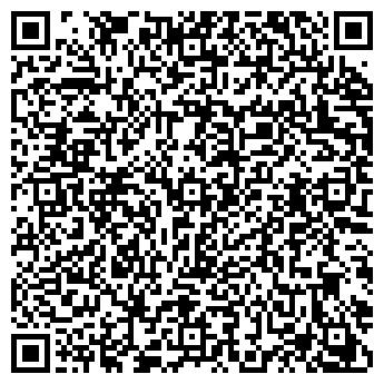 QR-код с контактной информацией организации АО Сакина-KZ