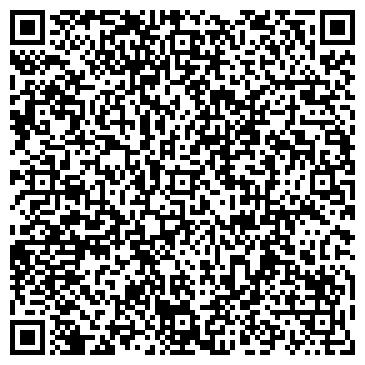 QR-код с контактной информацией организации ТД Стальмонтаж, ТОО