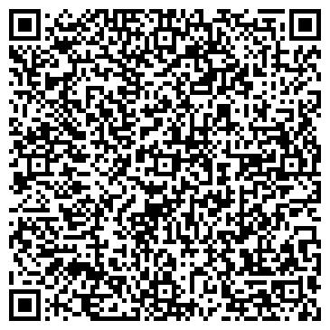 QR-код с контактной информацией организации КазБетонПродактс, ТОО