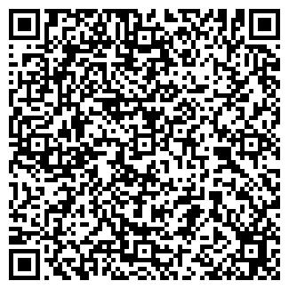 QR-код с контактной информацией организации АЗК 69