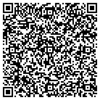 QR-код с контактной информацией организации Сад, ТОО