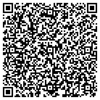QR-код с контактной информацией организации Отеп, ИП