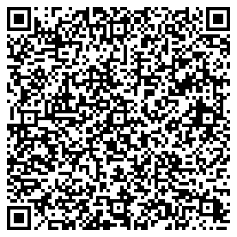 """QR-код с контактной информацией организации """"7Д"""""""
