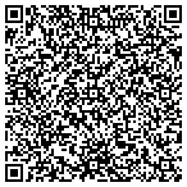 """QR-код с контактной информацией организации ТОО """" АСИНИ"""""""