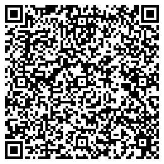 QR-код с контактной информацией организации АЗС 86