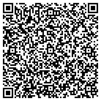 """QR-код с контактной информацией организации ТОО """"Азия-trent XXI"""""""