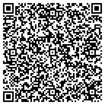 QR-код с контактной информацией организации Мегапласт
