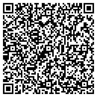 QR-код с контактной информацией организации ГРЭЙС РОУД