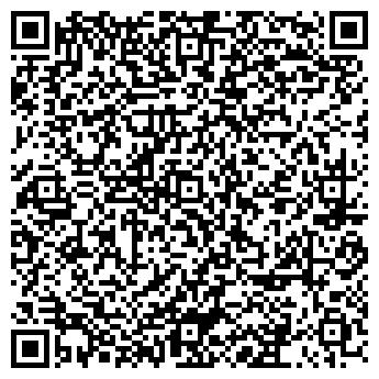 QR-код с контактной информацией организации магазин Темирлан-А