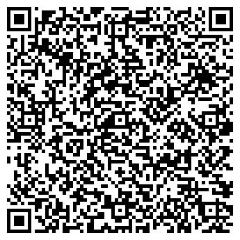 QR-код с контактной информацией организации ТОО *STI GROUP*