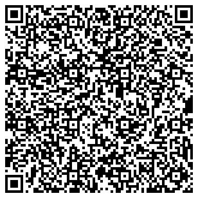 QR-код с контактной информацией организации ТОО СЕМИПАЛАТИНСКИЙ ЗАВОД АСБЕСТОЦЕМЕНТНЫХ ИЗДЕЛИЙ