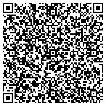 QR-код с контактной информацией организации ТОО Galaksim