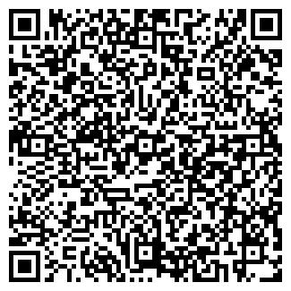 QR-код с контактной информацией организации DDKz