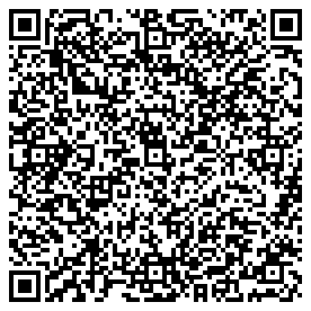 QR-код с контактной информацией организации Ак-ТасГрупп