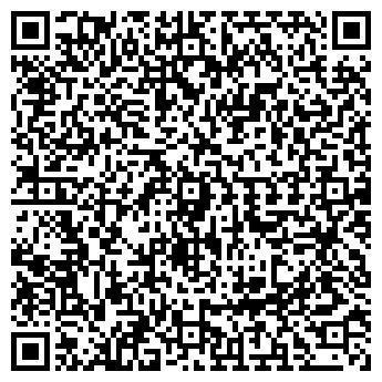 QR-код с контактной информацией организации ТОО СП Аксу-Дэен