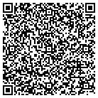 QR-код с контактной информацией организации Мастерская «Гефест»
