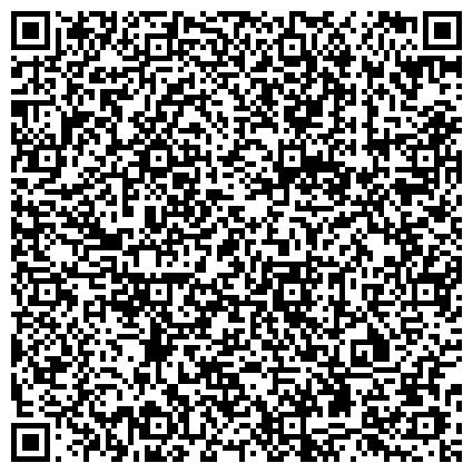 QR-код с контактной информацией организации ООО «Современный каркасный дом»