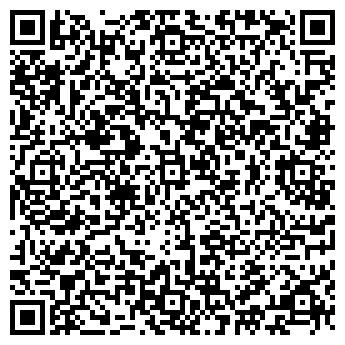 QR-код с контактной информацией организации ООО Дёке-Запад