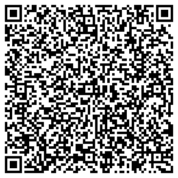 QR-код с контактной информацией организации ТУШИНСКИЙ ЦЕНТР УСЛУГ СВЯЗИ