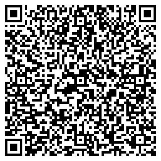 """QR-код с контактной информацией организации ИП ИП """"Лыпкань"""""""