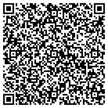 QR-код с контактной информацией организации ЗАО Центаврстрой